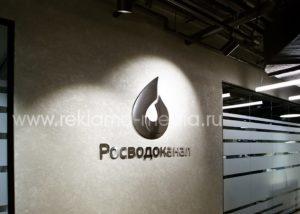 Вывеска в стиле Хай-тек для коридорного офисного пространства