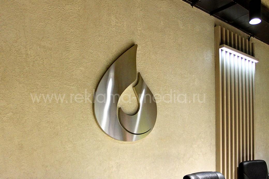 Объёмный знак из металла для офиса УК Росводоканал