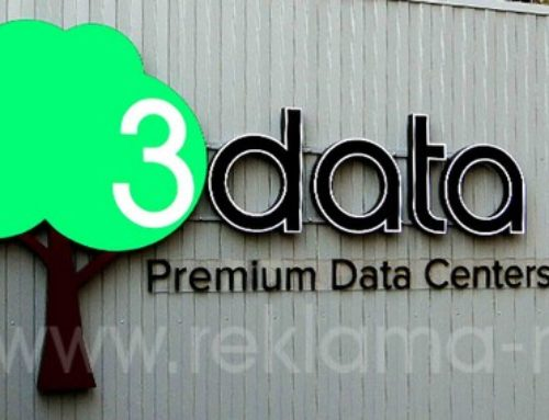 Уличная вывеска для центрального офиса 3data — сети премиальных дата-центров