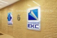 Недорогая светодиодная вывеска для лифтового холла компании