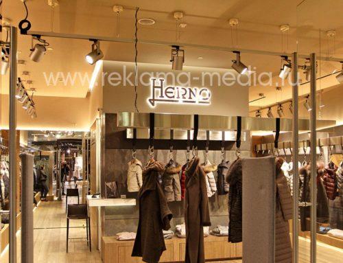 Вывеска для брендового магазина одежды в виде двухслойных светодиодных букв