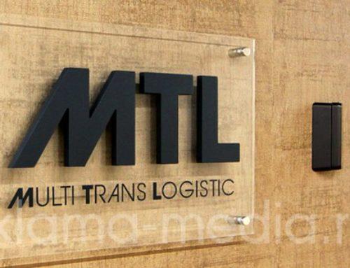 Недорогая интерьерная микро вывеска и акриловая табличка с объемными буквами для компании МТЛ