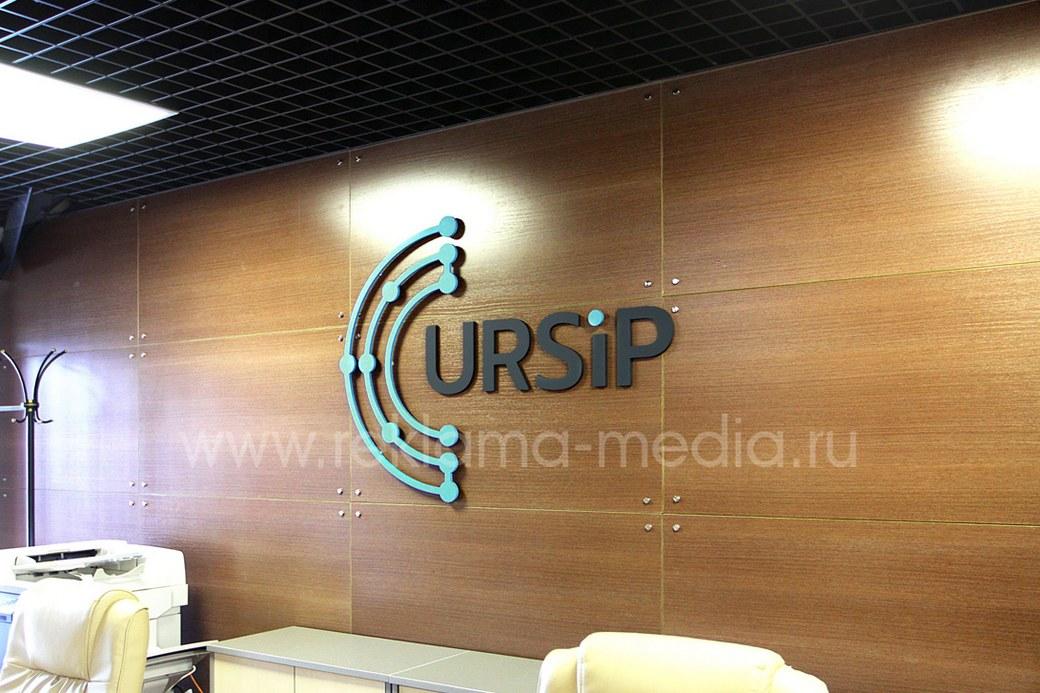 Недорогой интерьерный объемный логотип на стену офиса