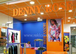 Объемные несветовые буквы и постер для магазина женской одежды