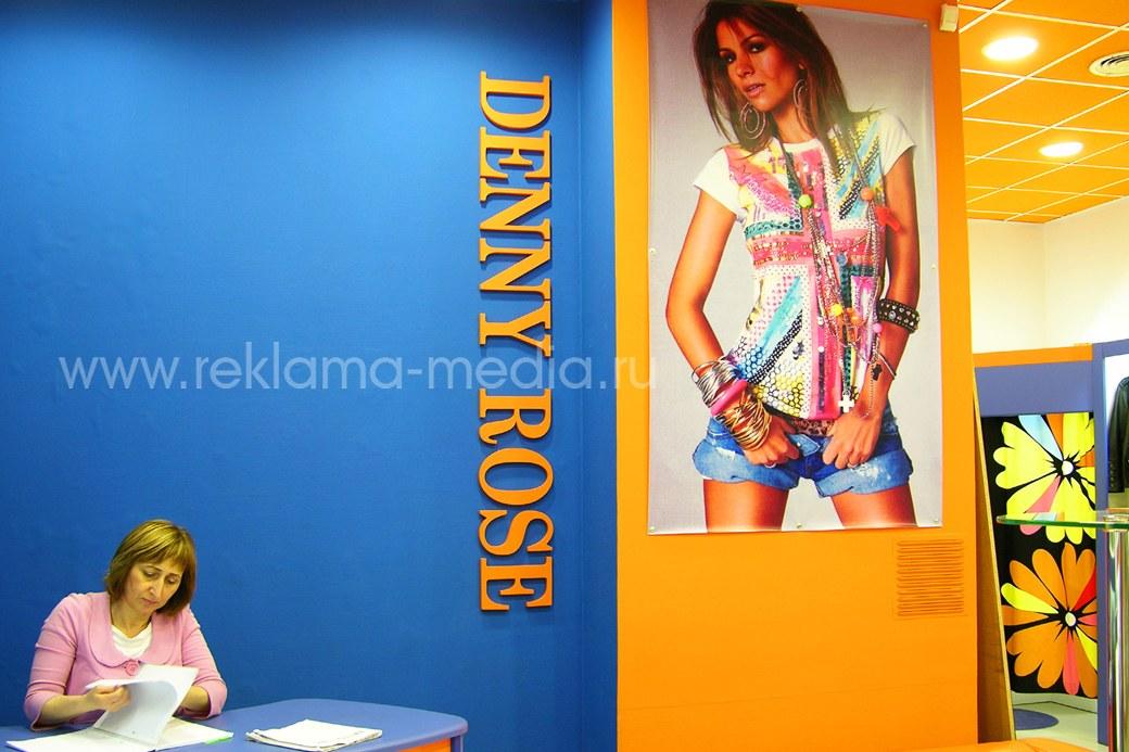 Объёмные буквы и постер для интерьера магазина одежды