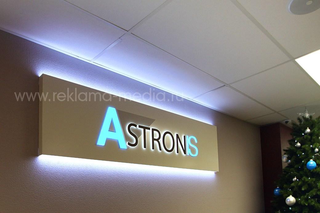 Офисная вывеска с комбинированной подсветкой. Угловой ракурс