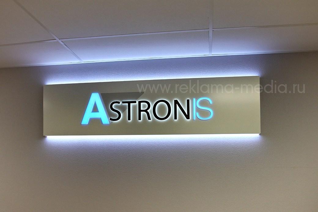 Вывеска с объемными буквами и комбинированной подсветкой для офиса компании