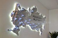 Двухуровневая световая карта Российской Федерации с полуостровом Крым, выполненная из стекла и металла
