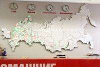 Недорогая светодиодная карта России для офиса компании