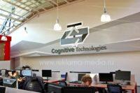 Большая интерьерная светодиодная вывеска, объемный логотип для офиса компании