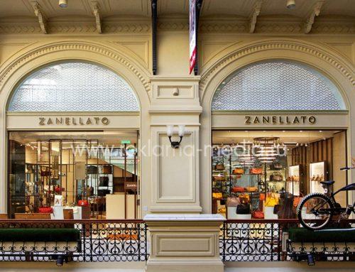 Световые вывески в ГУМе для флагманского магазина Zanellato