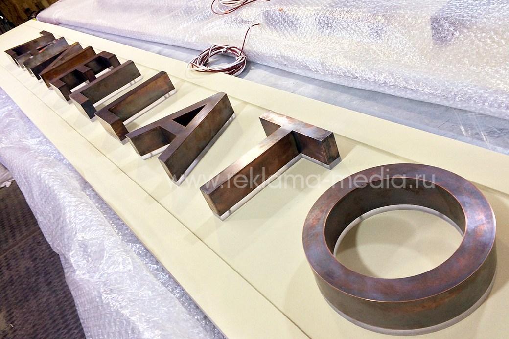 Двухслойные буквы из металла и стекла для бутика итальянского бренда Zanellato
