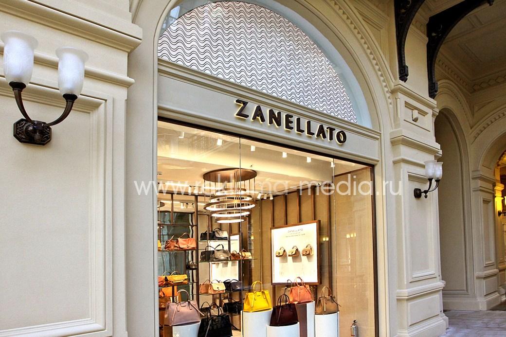 Металлические буквы и лайтбоксы для бутика итальянского бренда Zanellato в ГУМе