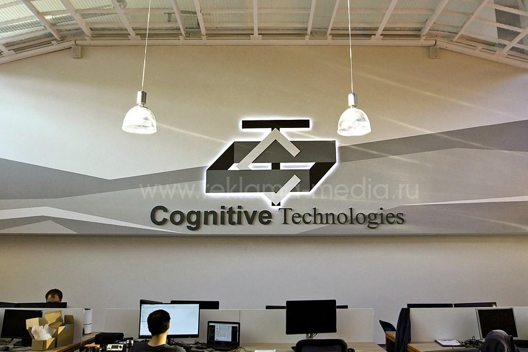 Объемный и очень большой световой логотип для офиса Cognitive Technologies