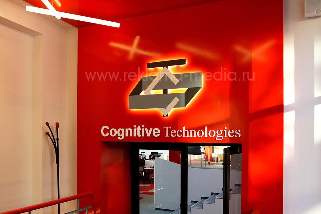 Угловое фото малого объемного логотипа для офиса компании Cognitive Technologies