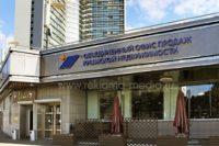 Вывески в виде объемных светодиодных букв для офиса продаж Крымской недвижимости