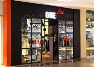 Фасадная световая вывеска для магазина в торговом центре