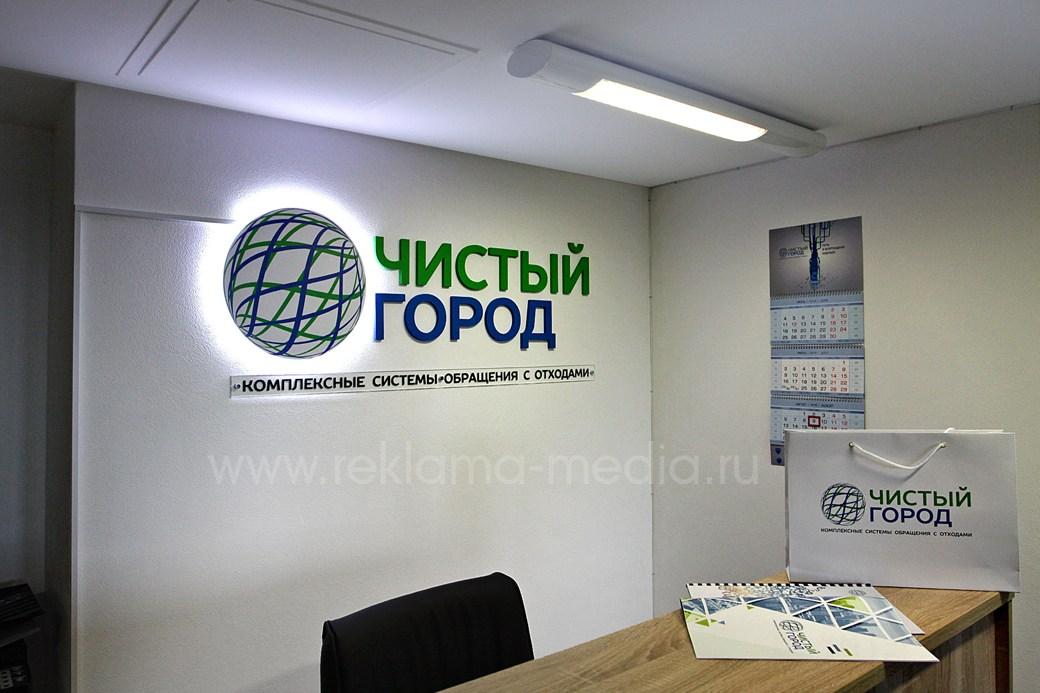 Офисная вывеска с 3D буквами из ПВХ на фоне ресепшн компании
