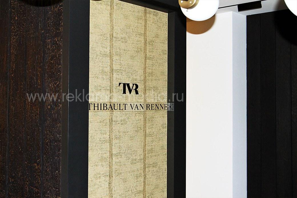 Бюджетный вариант интерьерного логотипа из ПВХ и акрилового стекла