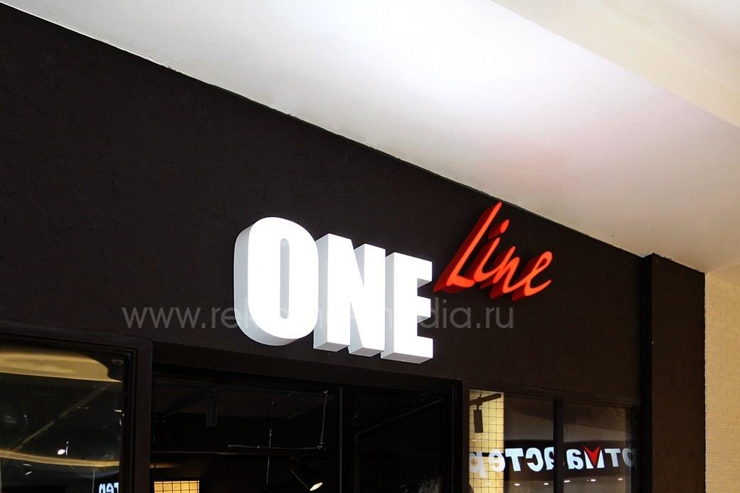 Вывеска для магазина молодежной одежды - объёмные светодиодные буквы в ТРЦ Вегас