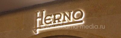 Вывеска для торгового павильона итальянского бренда Herno